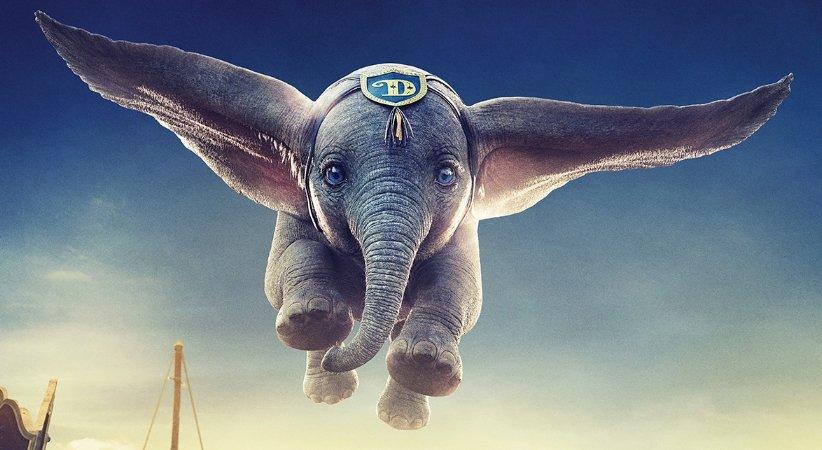 دامبو (Dumbo)